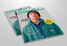 Cover des Denim-Sonderheftes, Ausgabe 06 / 2019