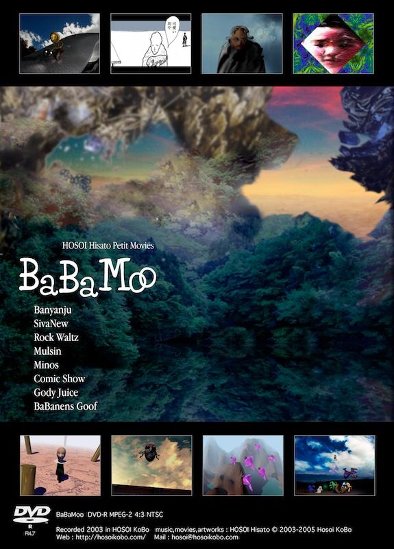 BaBaMoo