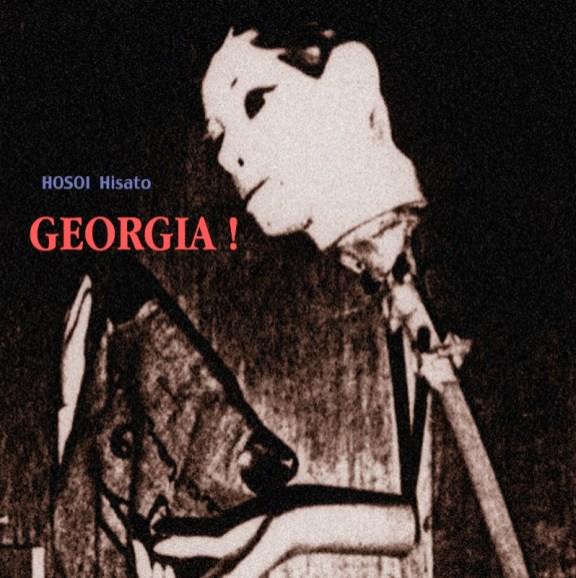GEORGIA!