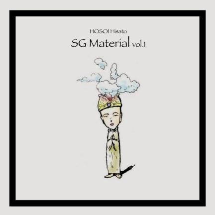 SG Material vol.1