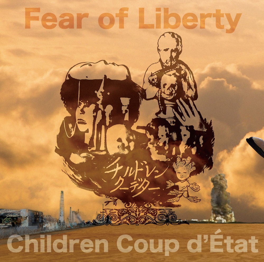 Fear of Liberty cover art 2