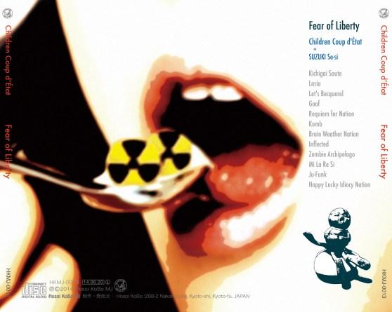 CD cover art-Backcard outside