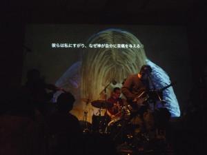 チルドレンクーデター/Dizzone