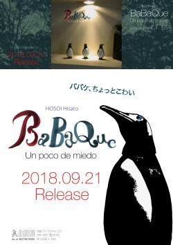 BaBaQue-release-RGB-01