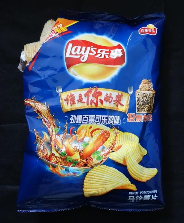 Lays Chips with Intensely Fried Pepsi Cola Chicken-Flavor. Based on a creative idea of some Chinese cooks
