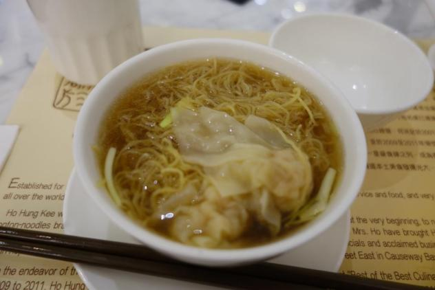 Wonton-Einudel-Suppe bei Ho Hung Kee, Hong Kong