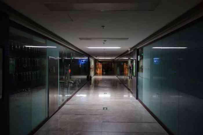 """Fu Niu Tang, """"World Financial Center"""""""