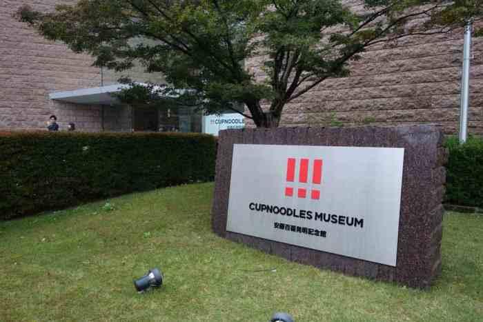 Cupnoodles Museum Entrance