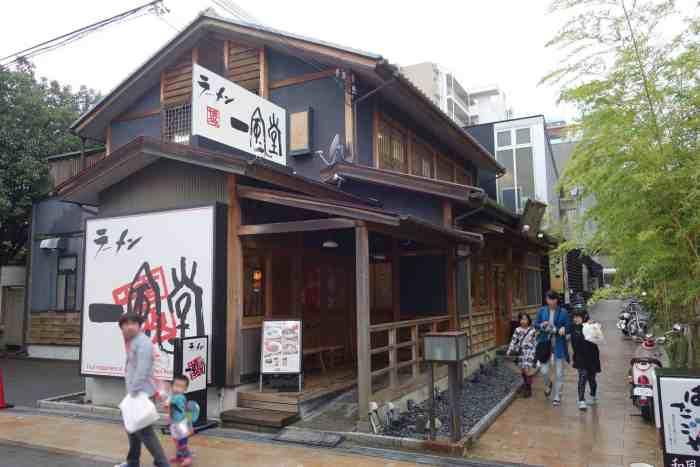 Ippudo Ramen Osaka, Ikeda