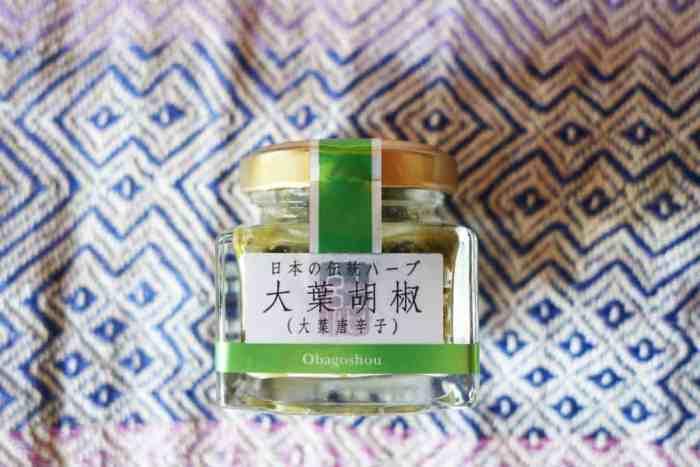 Obagoshou (grüne Chilisauce mit Shiso)