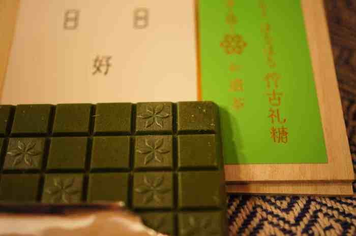 Malebranche Koicha Chocolate