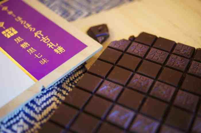 Malebranche Shichimi Chocolate
