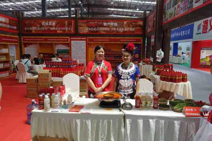 Zunyi Chili-Expo, Suantangyu...