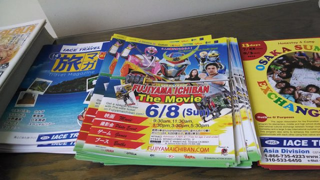 Make sure your flyer is clear and readable - Why People Are Throwing Away Your Flyers