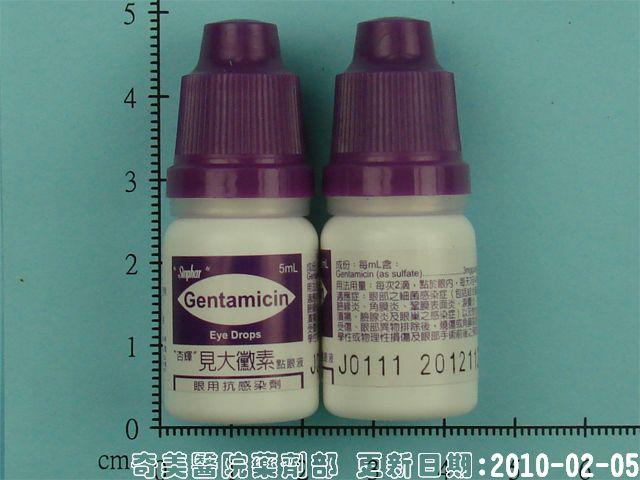 Gentamicin sulfate