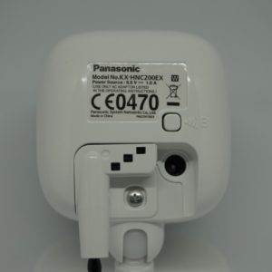 Panasonic Smart Home