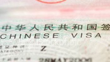 Transit Visa Exemptions in China: 24 Hour, 72 Hour, and 144