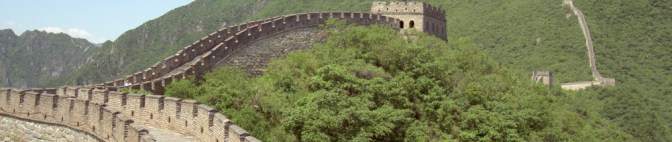 Conde Nast Traveler: Strange Article on Visiting the Great Wall in China