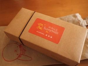 Taiwan-Pineapple-Cakes