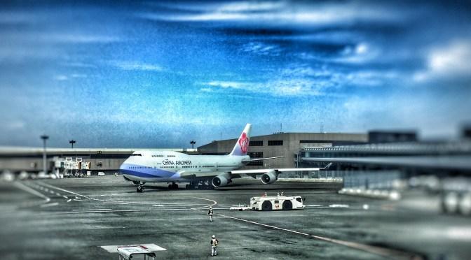 Glimpse from Narita