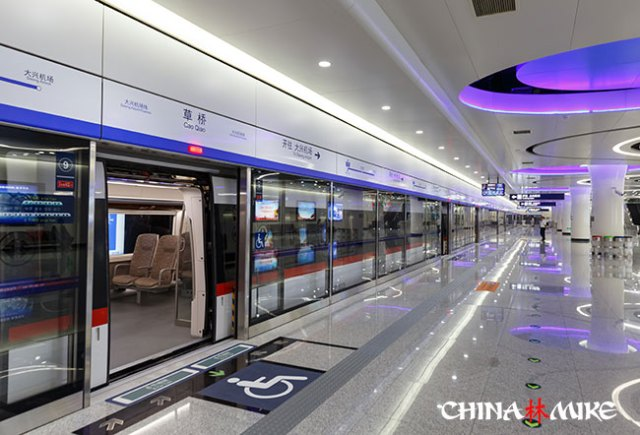 2021 Beijing Subway Maps and Metro System | China Mike