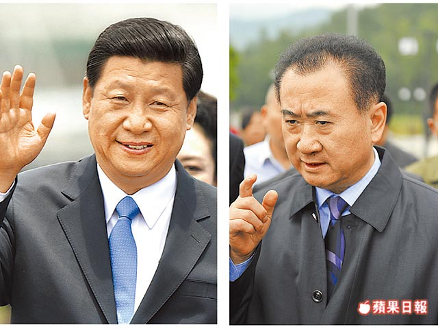 习区别对待王健林肖建华和海航 朱镕基儿子收手李鹏女儿遭贬