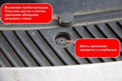 замена салонного фильтра в калине