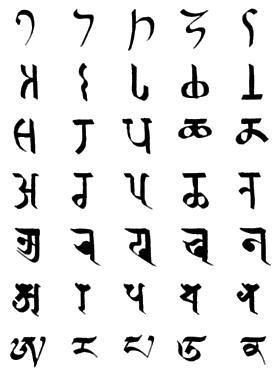 Ma241jur Ma241jughoa Mantra Chinese Buddhist Encyclopedia