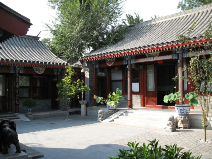 Chinese Courtyard Housing under Socialist Market Economy   China     Chinese Courtyard Housing under Socialist Market Economy