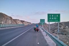 Welcome to Gansu!