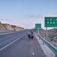 Welcome to Gansu!