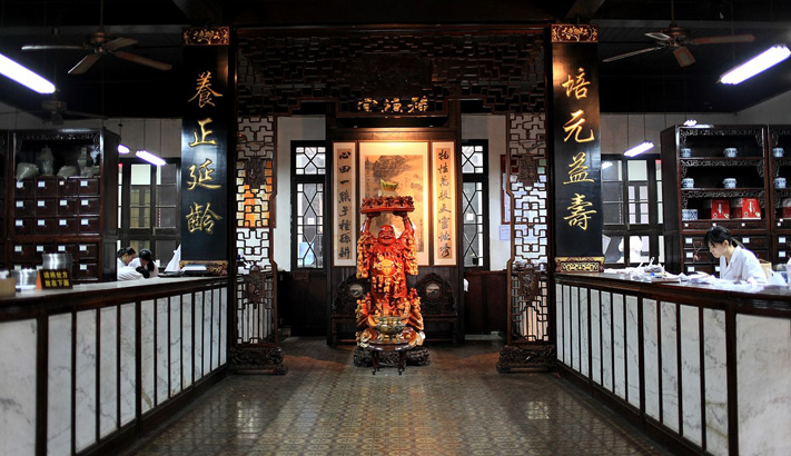 Hangzhou Museum Of Hu Qing Yu Tang Traditional Chinese