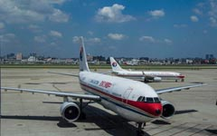 China Eastern unit shifts to budget carrier
