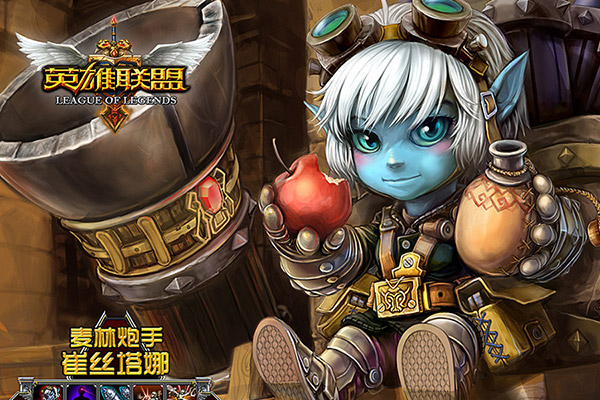 Chinese online games popular on Vietnam s lucrative market     Chinese online games popular on Vietnam s lucrative market