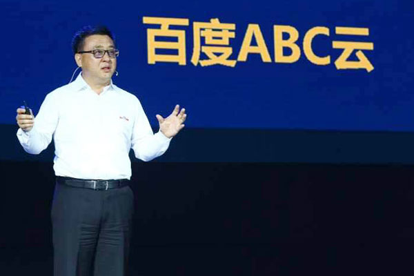 Baidu 'inspiring' traditional industries with jolt of tech