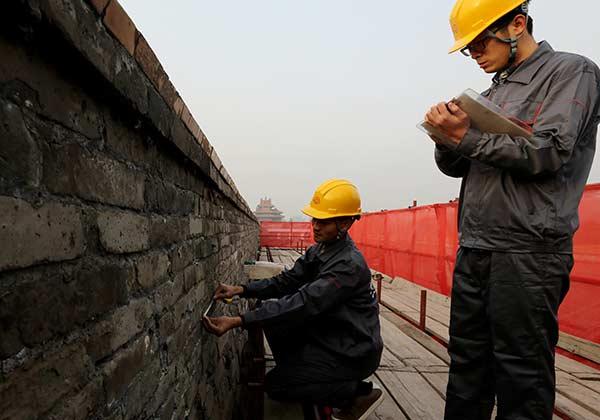 Forbidden City walls getting major repairs