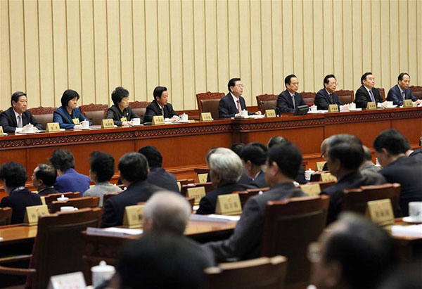 China's top legislature closes bi-monthly session[1 ...