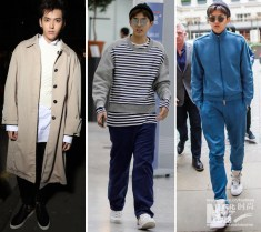 Image result for china oversized street style