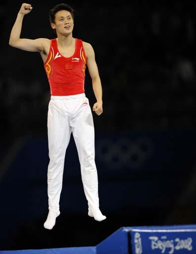 China's Lu Chunlong wins men's trampoline gold