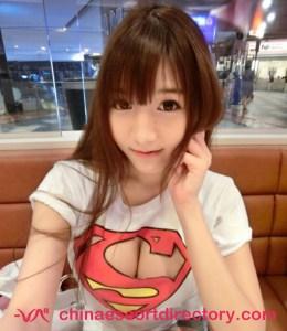 Jenny - Wuhan Escort