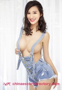 Wendy - Xian Escort Massage Girl