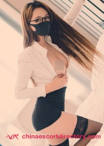 Beijing Massage Girl - Cristie