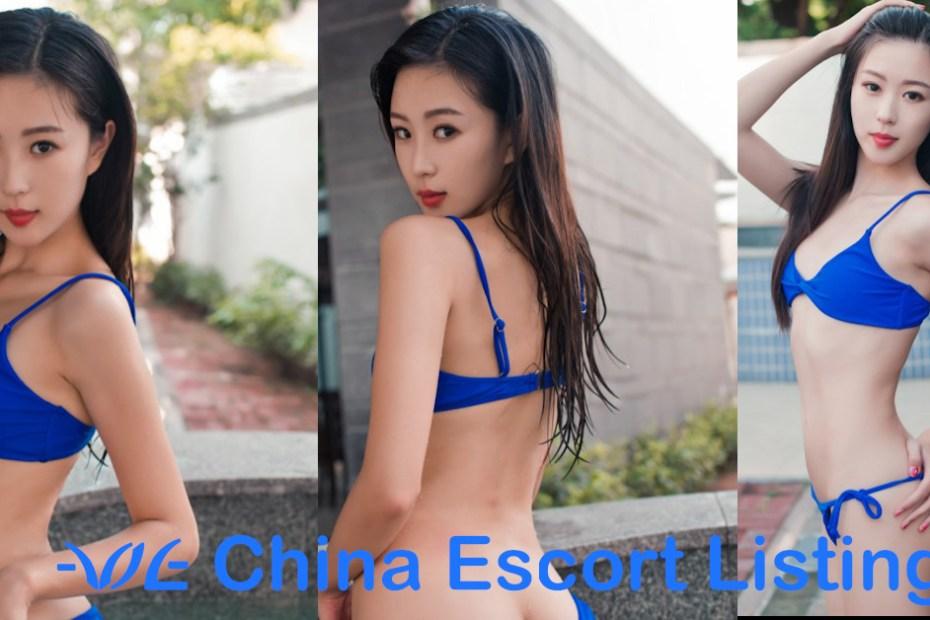 Justine - Kunming Escort Massage Girl