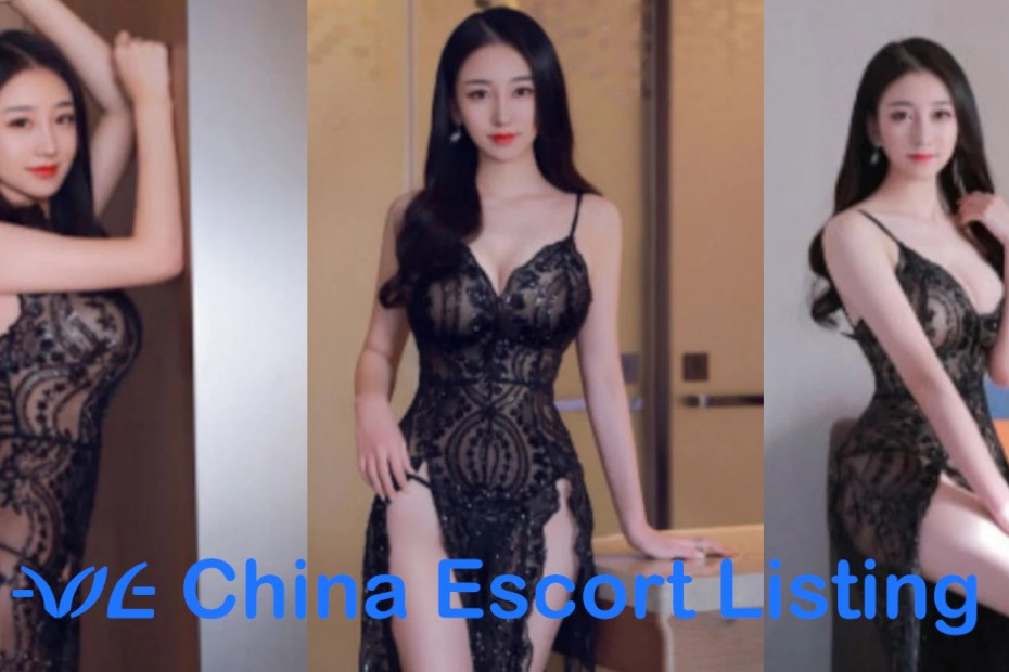 Liu Mei - Beijing Escort Massage Girl