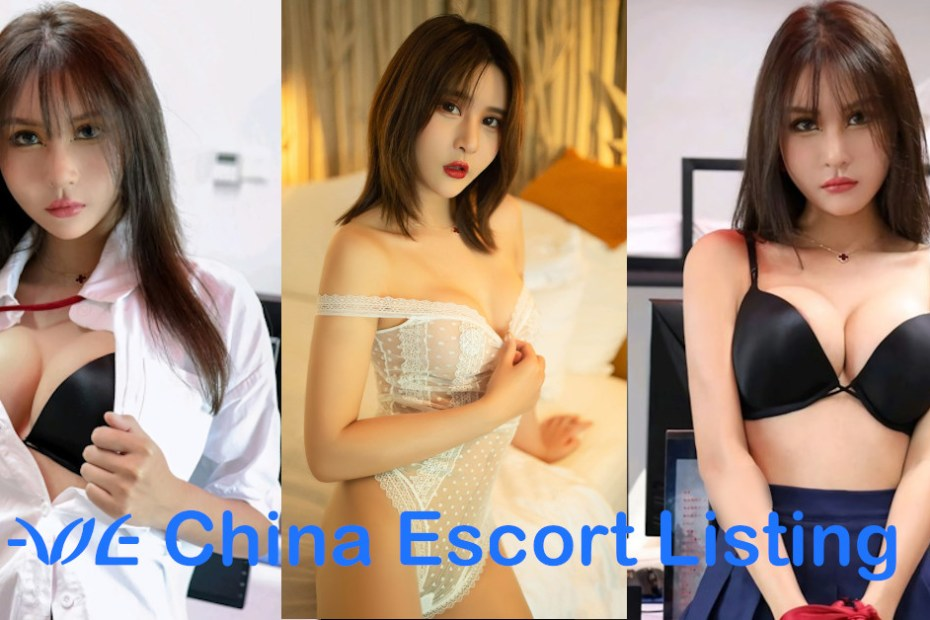 Mandy - Zibo Escort Massage Girl