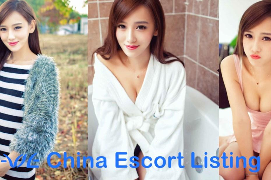 Michelle - Wenzhou Escort