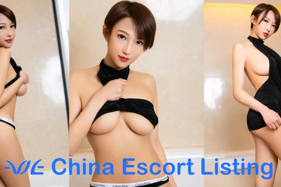 Shannon - Shenzhen Escort Massage Girl