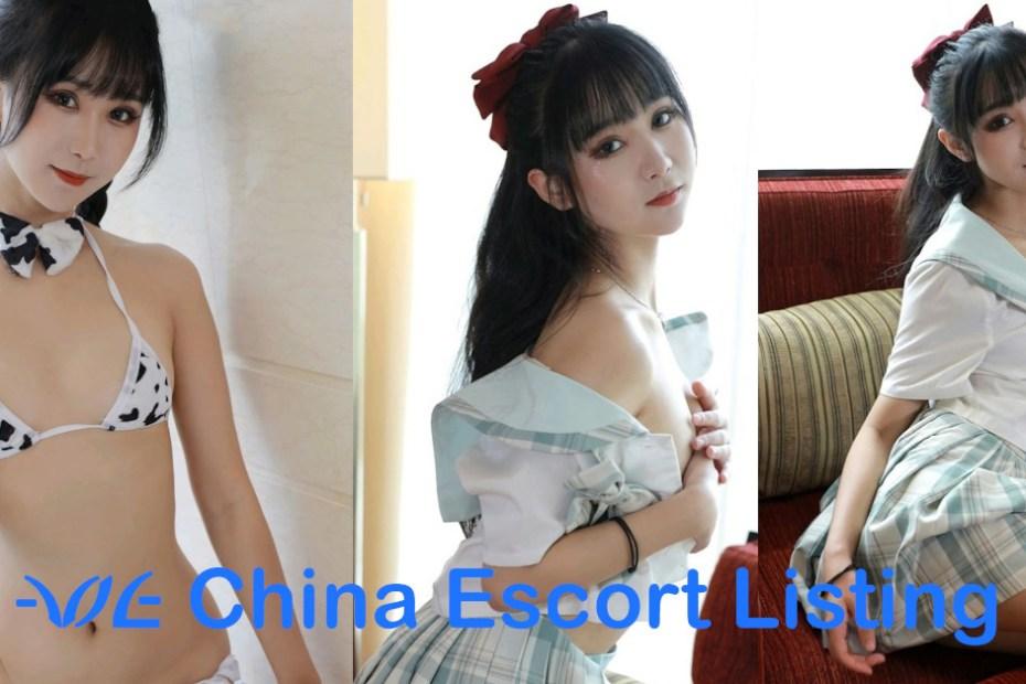 Willow - Zhongshan Escort Massage Girl