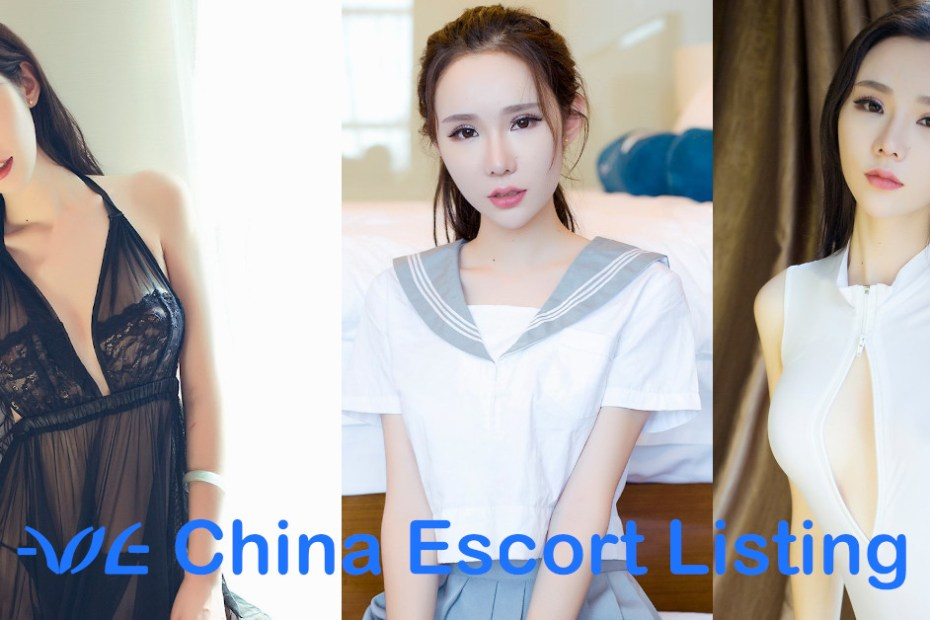 Winny - Nanning Escort Massage Girl