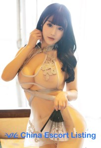 Yu Yan - Huizhou Escort Massage Girl